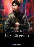 Elixir-Supplier