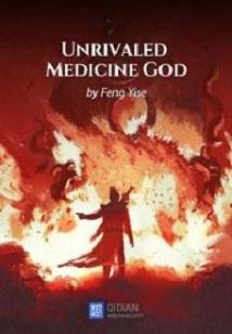 Unrivaled Medicine God Chapter 1270 Dao Defying Formed Divine Realm In Danger Vipnovel