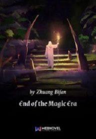 end-of-the-magic-era-