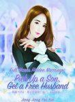 Full Marks Hidden Marriage