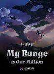 My Range is One Million