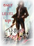 Only I level up1