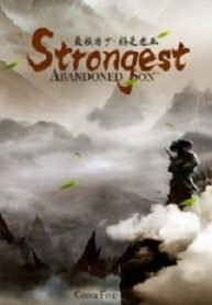 Strongest-Abandoned-Son-