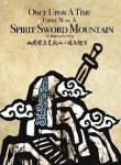 Once-Upon-A-Time-There-Was-A-Spirit-Sword-Mountain