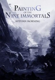 Painting-of-the-Nine-Immortals
