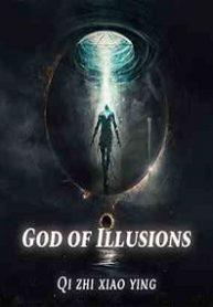 God of Illusions