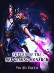 Return of the Net Gaming Monarch