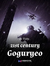 21st century Goguryeo