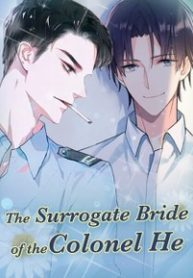 The Surrogate Bride of the Colonel He