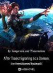 After Transmigrating as a De